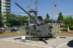 75mm Antiaircraft_gun